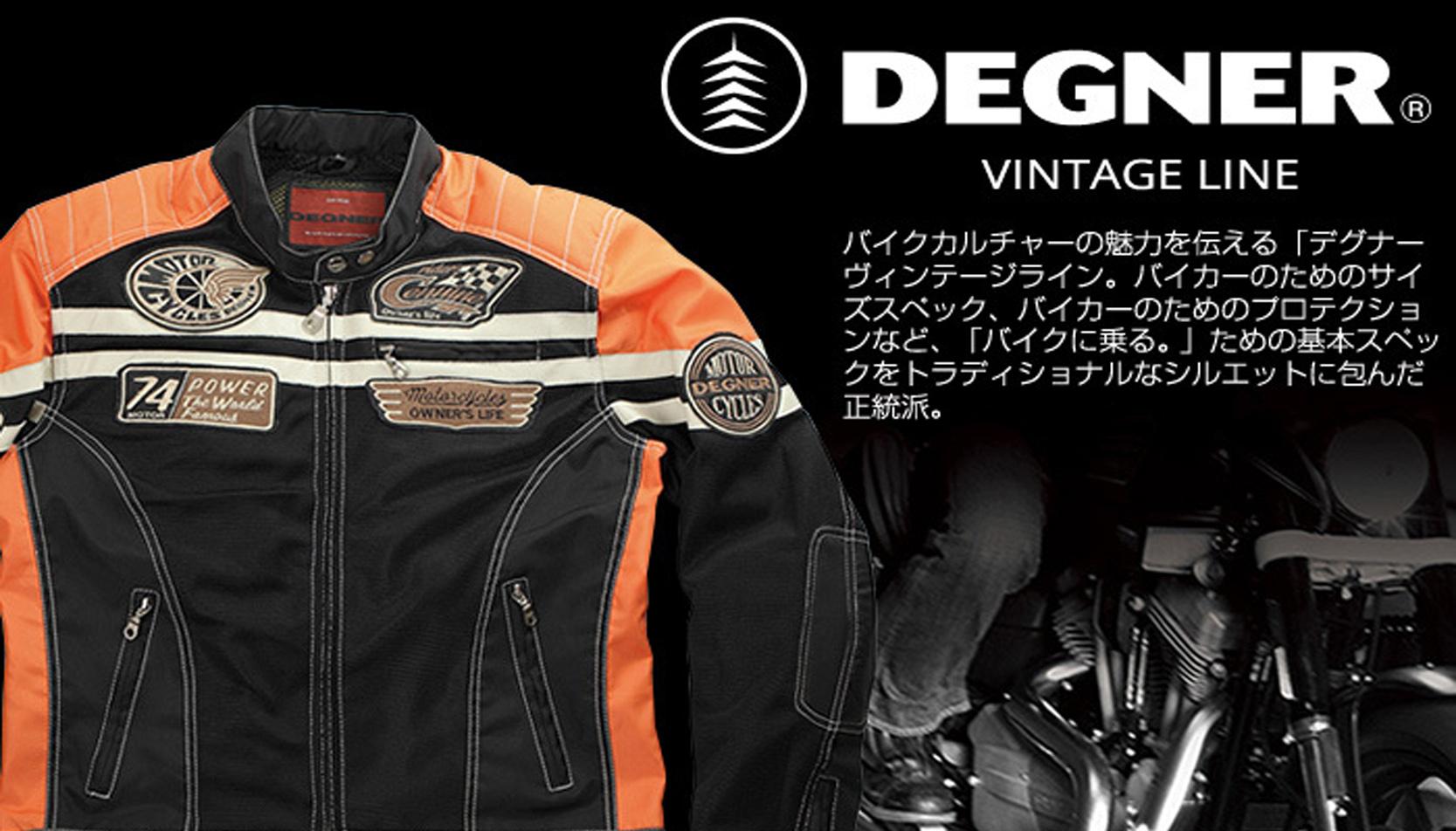 來自日本的騎士精品,DEGNE花山人身部品,安駕中心現場展示中!